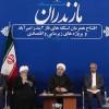 Ruhani: İran'ın önceliği, Hazar ülkeleriyle ilişkileri güçlendirmektir