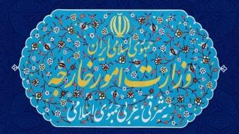İran: İsrail uluslararası barış ve güvenlik için gerçek bir tehdittir
