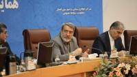 İran içişleri bakanı: Arabistan DEAŞ'İ yeniden yapılandırmaya çalışıyor