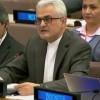 İran: Tekfiri ideoloji Suudilerin ürünüdür