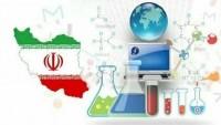 İran, İslam dünyasında bilim üretiminde başı çekiyor