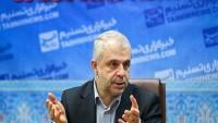 Suud Rejimi Hac Krizini Sonlandırmak İçin İran'ı Arabistana Davet Etti