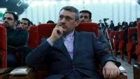 İran: KOEP'İn yürürlüğe girmesinde çok acelemiz yok