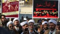 İran'da dini ilimler merkezlerinde Şeyh Nemr'in idamına tepkiler sürüyor