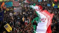 İslami İran çapında nizamın iktidarına destek yürüyüşü yapılacak