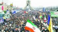 İran'da İslam Cumhuriyeti Devletinin Resmen Kuruluş Yıldönümü Kutlu Olsun