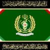İran Savunma Bakanlığı: Stratejik silahların güçlendirilmesi ve savunma gücü İran'ın sürdürülebilir güvenliğinin garantisidir