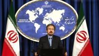 İran'dan Birleşik Arap Emirlikleri'ne tepki