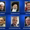 12. dönem cumhurbaşkanı adaylarının özgeçmişleri