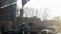 İran'dan Afganistan'daki terör saldırısına kınama