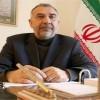 İran Büyükelçiliği'nden Türkiye'ye başsağlığı!
