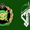 İran Devrim Muhafızları ve Ordusu, Trump'ın Kudüs kararını kınadı