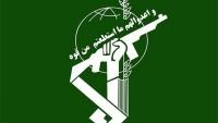 İran Topraklarına Sızmaya Çalışan 21 Kişilik IŞİD Teröristi Sağ Olarak Yakalandı