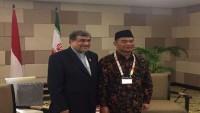 İran ve Endonezya, kültürel ve sanatsal işbirliği konusunda anlaştılar
