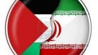 İran: Filistin Parlamentosu Başkanı Aziz el Duveyk'in Tutuklanması, Zalimce ve Yasalara Aykırıdır