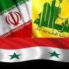Suriye Dışişleri Bakanı: Bazılarının Suriye'nin İran ve Hizbullah'tan ayrılması yönünde öne sürdüğü şartlar asla kabul edilemez