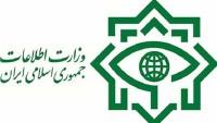 İran'da teröristlerin silah deposu çökertildi