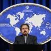İran'dan Avrupa Birliği'ne kınama