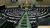 İran Meclisi Milletvekilleri ABD karşısında misillemede bulunulmasını istedi