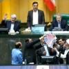 İran Meclisinde Amerika Bayrağı Yakıldı