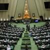İran Meclisi, ABD güçlerini terörist ilan etti