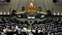 İran: ABD'ye Asla İzin Vermeyeceğiz