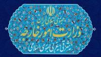 Tahran'dan Pompeo'nun İran iddiasına sert tepki