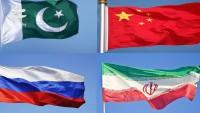 İran, Rusya, Çin ve Pakistan istihbarat başkanları İslamabad'da görüştü