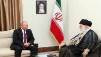 İmam Seyyid Ali Hamanei: İran ve Rusya, Amerika'ya dizginleyebilirler