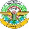 İran İslam Cumhuriyeti: Terörle mücadele bahanesiyle başka bir ülkede meşru hükümetinin izni olmaksızın bulunmak illegaldir