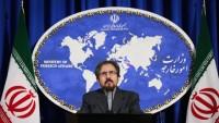 İran'dan Danimarka saldırısına tepki