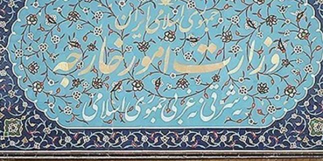 """İran'dan """"Yüzyılın Anlaşması'nın uygulanmasına engel olun"""" çağrısı"""
