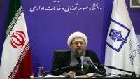"""İran Yargı Erki Başkanından Suud Rejimine Ağır Suçlama """"Kötülükler Cephesi"""""""