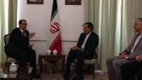 İran: BM, Yemen krizinde tam tarafsızlık ilkesine uymalıdır