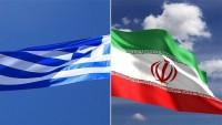 Yunanistan'da İran büyükelçiliği saldırganı tutuklandı