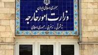 İran, ABD-Ensarullah Arasında Arabuluculuk Yaptığı Haberlerini Yalanladı
