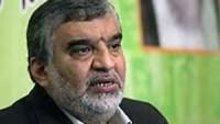 İran terörizmin en büyük kurbanı