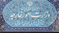 İran Dışişleri Bakanlığından Amerika Medyasında Çıkan Habere Yalanlama Geldi