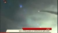 "Video- İran İslam Cumhuriyeti'nin 500 km menzilli ""Fatih 313"" füzesi"