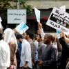 İran halkı sokaklara döküldü: Kahrolsun İsrail!