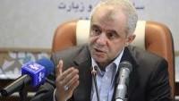 İran'da Mina Faciasını takib komitesi sekreterliği kuruluyor