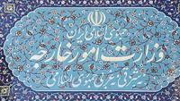 İran elçiliğinden suçlamalara ret