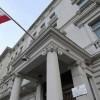İran, Sana Büyükelçiliği'nde yangın iddiasını yalanladı