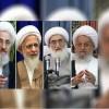 İranlı Taklit merciler: ABD'ye güven yok