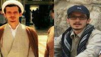 İranlı Alim Muhammed Emin Kerimiyan, Suriye'de Şehid Düştü