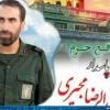 İranlı General Abdurrıza Muciri Halep Kırsalında Şehid Oldu