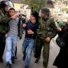 İşgal Güçleri Bugün Sabah Batı Yaka'da 11 Filistinliyi Gözaltına Aldı