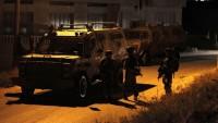 İşgal Güçleri Batı Yaka'da 20 Filistinliyi Gözaltına Aldı