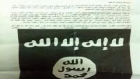 IŞİD Kudüslü Hıristiyanları katliamla tehdit etti