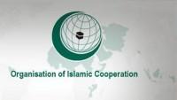 İslam Ülkeleri Meclisler Birliği 13. Oturumu yarın Tahran'da başlayacak